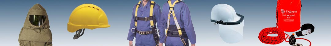 Personal Protective Equipment page header